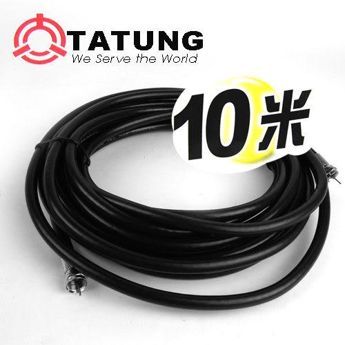 【TATUNG】CATV電纜線(美式規格RG6U)10米TBAV-T802