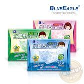 【醫碩科技】藍鷹牌NP-3DS台灣製立體型兒童用防塵口罩/口罩/立體口罩 超高防塵率 藍綠粉 50片/盒