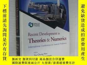 二手書博民逛書店Recent罕見development in Theories