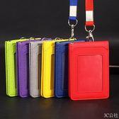 工作證件卡套廠牌胸卡卡套掛繩套裝訂製學生公交 3C公社