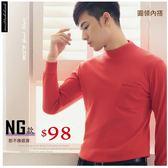 【大盤大】(N1-628) NG無法退換  鮮紅 工作服 男 女 發熱衣 內搭 圓領 套頭 高領棉衫 輕刷毛 保暖衣