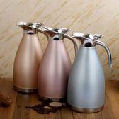 304不銹鋼水壺家用2L保溫壺大容量熱水瓶保溫瓶保溫水壺暖壺暖瓶igo 3c優購