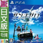 PS4 餘命為零(日文版)