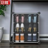鞋櫃 辦公室鞋架桌下宿舍用個人小號單人防塵門口窄款小型迷你簡易鞋櫃 宜品