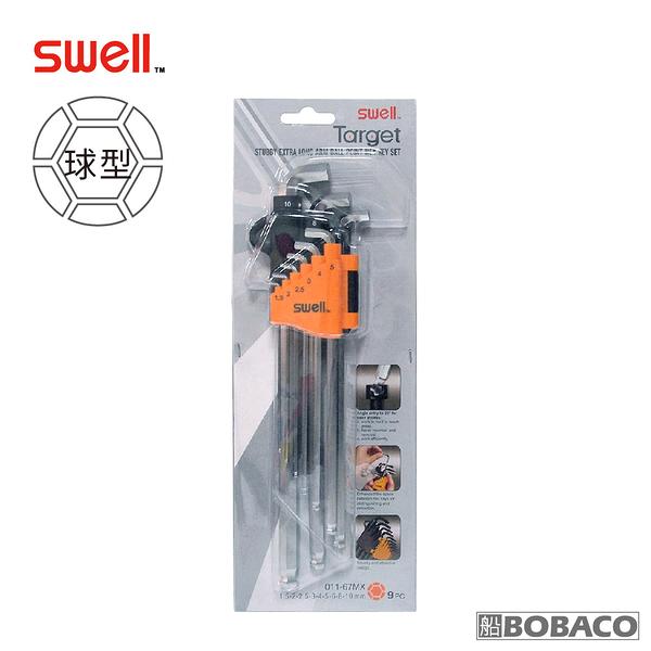 SWELL【球型極短頭長六角扳手9支組】(公制1.5-10mm)
