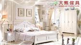 【大熊傢俱】杏之韓 002 韓式四尺床 鄉村風床架 歐式雙人床 排骨架床 床架 公主床 雙人床 田園風