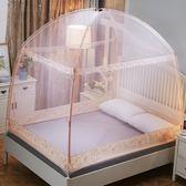 蒙古包蚊帳三開門1.2米宿舍拉鏈1.5m1.8m床雙人家用學生2米床紋賬 潮流前線