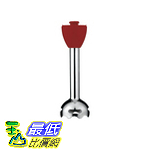 [美國直購] Cuisinart parts CSB-75RBS Blender Shaft Red (CSB-75 攪拌器適用) 配件 零件