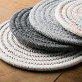 隔熱墊圓形編織墊子創意棉質防燙杯墊碗墊