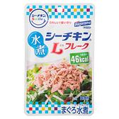 日本 Hagoromo 水煮鮪魚便利包 60g はごろもフーズ 喜金雞
