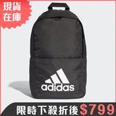 ★現貨在庫★ Adidas CLASSIC BACKPACK 背包 後背包 休閒 健身 筆電 黑 【運動世界】 CF9008