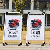 廣告牌展示牌鋁合金kt板展架立式落地式展板宣傳展示架海報架立牌【帝一3C旗艦】YTL