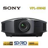 【SONY索尼】FULL HD 家庭劇院投影機-黑(VPL-HW45/BC)