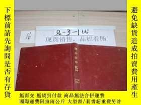 二手書博民逛書店國外醫學罕見心血管疾病分冊1991 1-6Y293289 上海醫