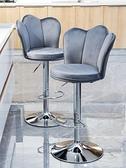 吧台椅家用升降高腳凳現代吧凳手機店凳子酒吧高椅子吧椅 【全館免運】