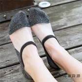 4雙|透明襪子女短襪淺口隱形防滑薄款網眼水晶絲船襪玻璃絲襪【毒家貨源】