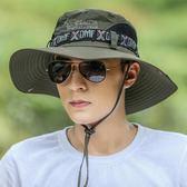 帽子男天漁夫帽戶外防曬遮陽帽太陽帽男士沙灘登山釣魚帽 薔薇時尚