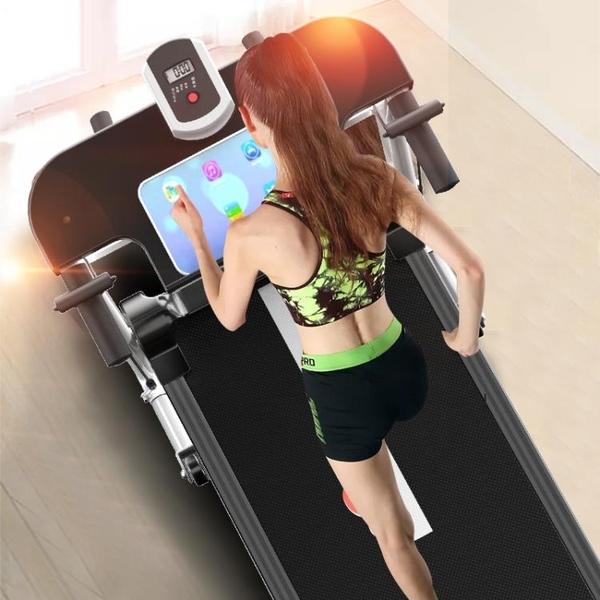 跑步機 跑步機家用折疊小型室內健身器材宿舍靜音運動迷你簡易走步機 果寶時尚