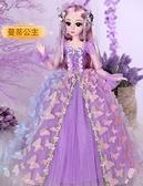 芭比娃娃 60厘米喜亞芭比換大號超大洋娃娃套裝女孩公主單個大禮盒玩具【快速出貨八折下殺】