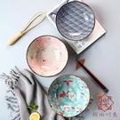 川島屋陶瓷碗單個飯碗大碗湯碗碗創意【櫻田川島】