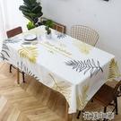 北歐簡約桌布防水防油免洗茶幾長方形檯布藝棉麻現代學生桌墊 花樣年華