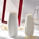 現代陶瓷干花花瓶水培擺件客廳插花北歐家居裝飾【小獅子】