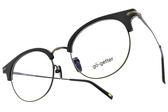 Go-Getter 光學眼鏡 GO3020 C01 (黑-銅) 韓系復古百搭款 眉框眼鏡 # 金橘眼鏡
