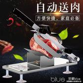 切肉機家用不銹鋼手動台式小型多功能全自動鮮肉切片機商用YYJ 深藏blue