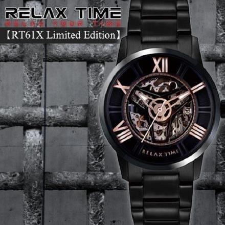 【南紡購物中心】RELAX TIME【RT61X Limited Edition】限量機械錶款-黑/玫瑰金RT-61X-3公司貨
