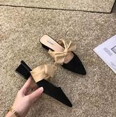 包頭鞋半包涼拖鞋2020年新款外穿夏天蝴蝶結包頭中跟小香風氣質半拖女鞋外出 快速出貨