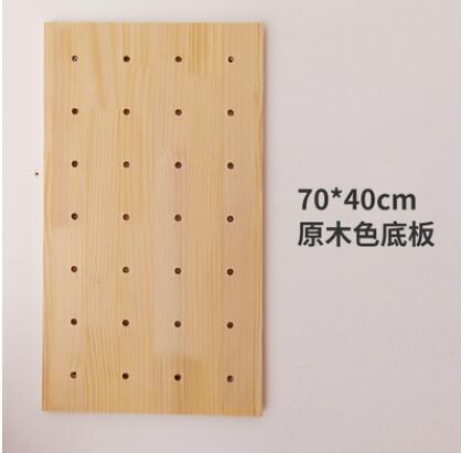 客戶專拍 實木洞洞板定制 木質北歐商用展示架 客廳收納裝飾牆壁牆上置物架ATF 聖誕節鉅惠