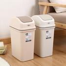 大號搖蓋壓圈分類垃圾桶家用客廳紙簍廚房衛生間塑料垃圾筒收納桶