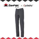 【EasyMain 女 彈性潑水快乾長褲《深灰》】RE17042-72/登山健行排汗休閒長褲/運動機能褲/戶外工作褲