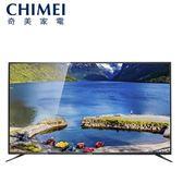 【CHIMEI 奇美】75型 4K2K HDR液晶顯示器《TL-75U750》全新原廠3年保固