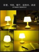 遙控LED小夜燈泡可充電式搖控臺燈臥室床頭家用節能無線小燈移動nm420【每日三C】