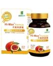康健世代-Hi-Max木鱉果膠囊(60顆...