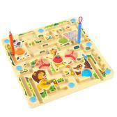 迷宮城市益智力玩具2D魔幻軌道運筆走珠智力球飛行棋兒童禮物    韓小姐的衣櫥