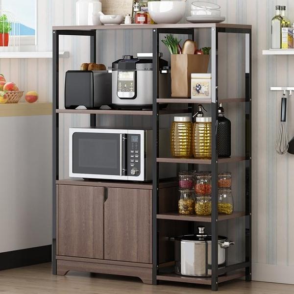 廚房置物架落地多層收納架多功能調味品置物架微波爐架子【618店長推薦】