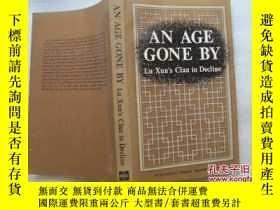 二手書博民逛書店an罕見age gone by Lu Xuns clan in