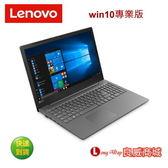 【送Office365+無線滑鼠】~ Lenovo V330 14 吋卓越價值,驚奇效能筆電 (i5-8250U/14 HD/8G/1T/3cell/W10P/3Y)