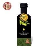 【博能生機】100%冷萃初榨橄欖油500毫升/瓶