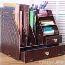 電腦桌上書架桌面書櫃簡易置物架小型辦公收納架 igo