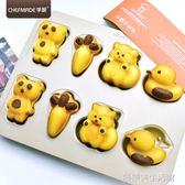 學廚8杯童趣蛋糕模  卡通小熊蘿卜浣熊鴨子兒童蛋糕烘焙模具