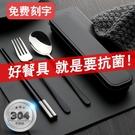 筷子勺子套裝 學生叉子單人 便攜帶收納一人食上班族盒餐具三件套 黛尼時尚精品
