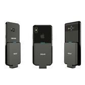 蘋果7背夾電池三星s8華為P20無線充電寶iphoneXMAX移動電源