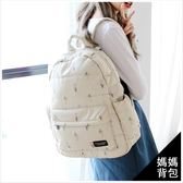 媽媽包-skyblue設計款清新花圃保冷多功能後背包/媽媽包-單1款-A12121353-天藍小舖