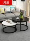 北歐茶幾簡約現代客廳小戶型創意簡易陽台圓形玻璃茶桌子家用邊幾