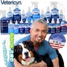 四個工作天出貨除了缺貨》美國 Vetericyn 維特萊森 全動物皮膚三效潔療噴劑 急性濕疹8oz