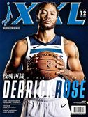 NBA美國職籃XXL 12月號/2018 第284期