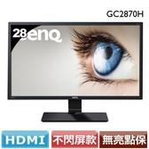 全新 BenQ GC2870H 28型廣視角液晶螢幕